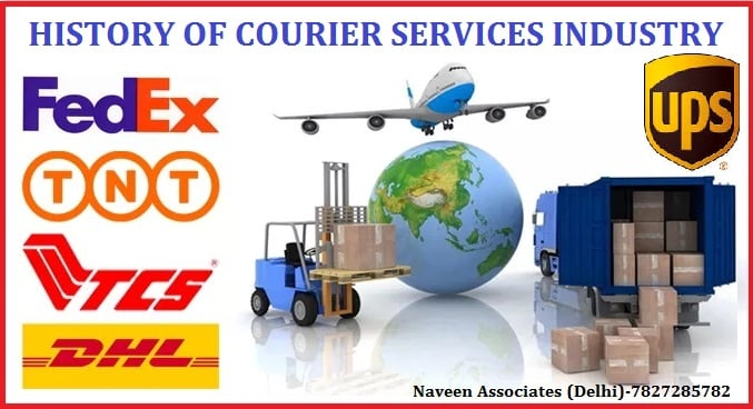 http://bhadotri.com/history-of-the-courier-services-industry/